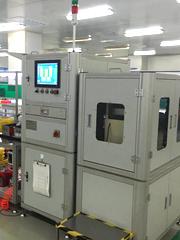 瓦片产品对称度检测系统