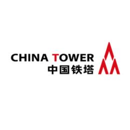 <b>中国铁塔</b>
